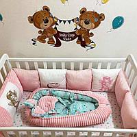 """Бортики в кроватку  """"Розовые точки на розовом + вышивка на белом"""""""