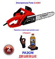 Электропила Forte 2.4кВт Forte FES24-40B! Перчатки и масло для цепи в Подарок!, фото 1