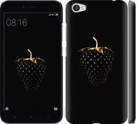 "Чехол на Xiaomi Redmi Note 5A Черная клубника ""3585c-1401-17206"""