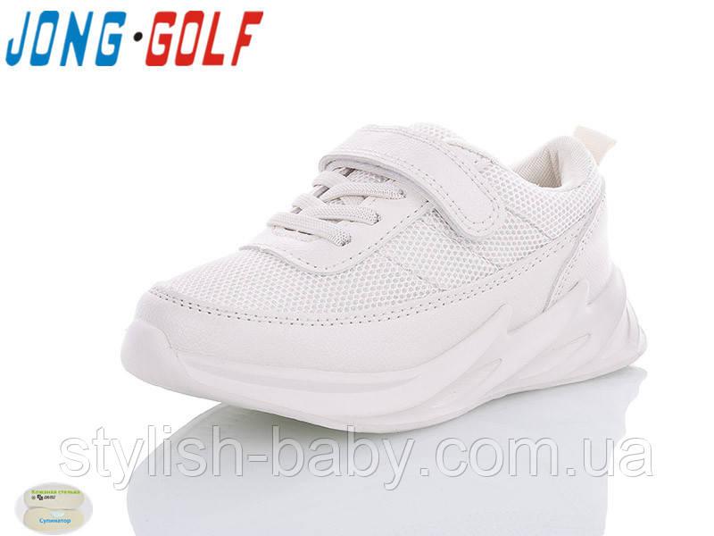 Детские кроссовки 2020 оптом. Детская спортивная обувь бренда Jong Golf (рр. с 26 по 31)