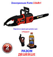Электропила Forte 2.8кВт,  FES28-40Р! Перчатки и масло для цепи в Подарок!, фото 1