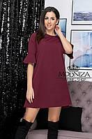 """Женское платье трапеция с воланами на рукавах в молодежном стиле """"Karina"""""""