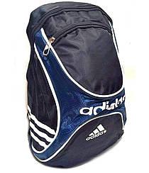 Спортивний рюкзак 819