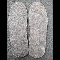 Стельки войлочный зимние для обуви (толстый войлок), фото 1