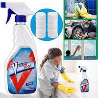Инновационное чистящее средство Vclean Spot №А65 удаляет любые пятна, органический состав, чистящее средство