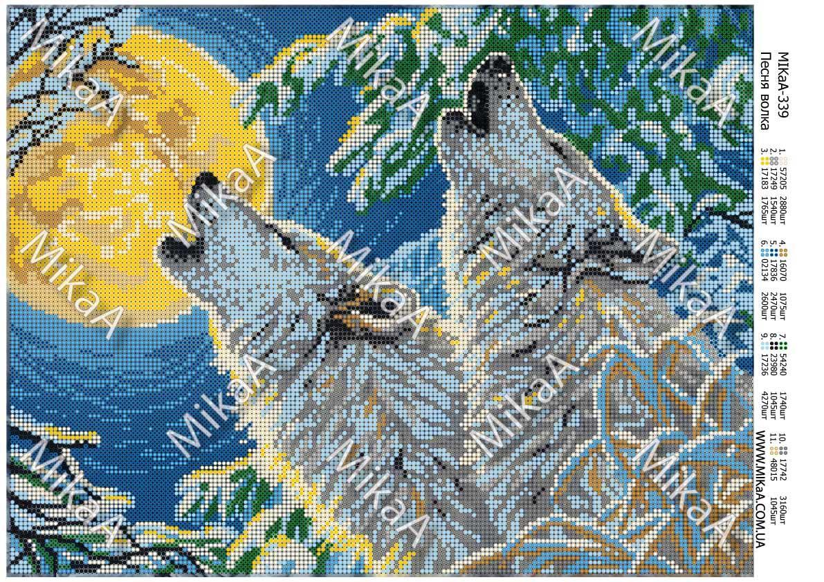 """Схема для полной зашивки бисером - """"Песня волка"""" ."""