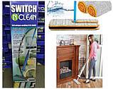 Швабра з вертикальним віджимом Switch N Clean, фото 4