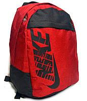 Спортивный, городской рюкзак R87 Бордовый