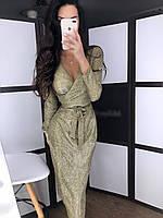 Новинка! Нарядное женское платье! Арт 281