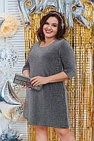 Платье женское короткое из люрекса с рукавом в 3/4 (К29399), фото 1
