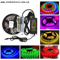 Цветная светодиодная лед лента с влагозащитой + контроллер + адаптер + пульт RGB 3м полный комплект