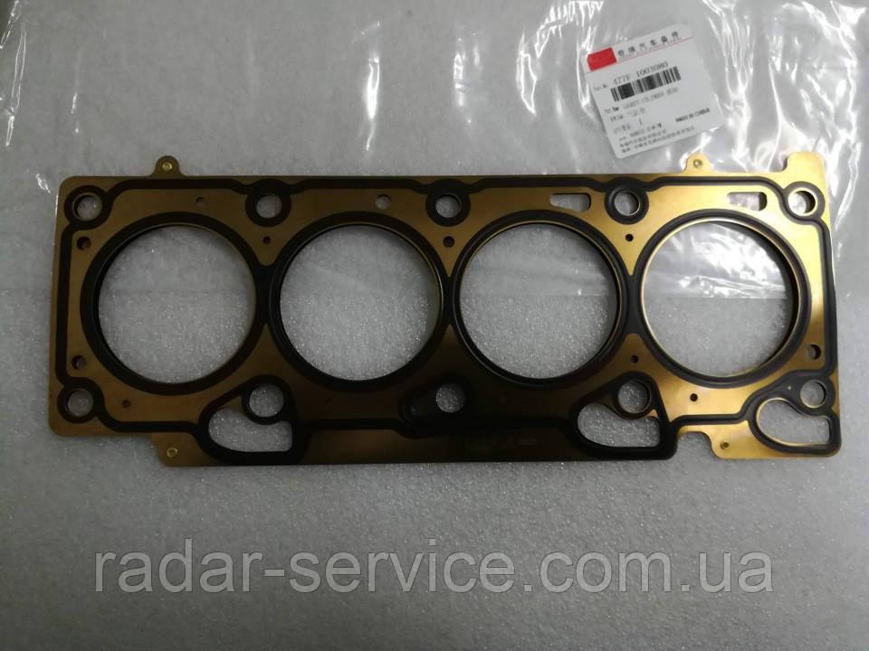 Прокладка головки цилиндров ГБЦ чери a13 ЗАЗ Форза, 477f-1003080