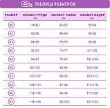 """Женское платье-трапеция из ангоры """"рубчик"""" """"Natella"""".Распродажа, фото 6"""