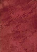 Кафель Мрия Beryoza Ceramica 250x350 (471902)