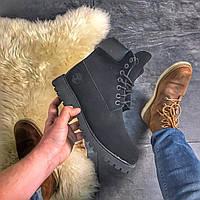 Ботинки зимние с мехом Timberland Black Fur / Тимберленд, черные