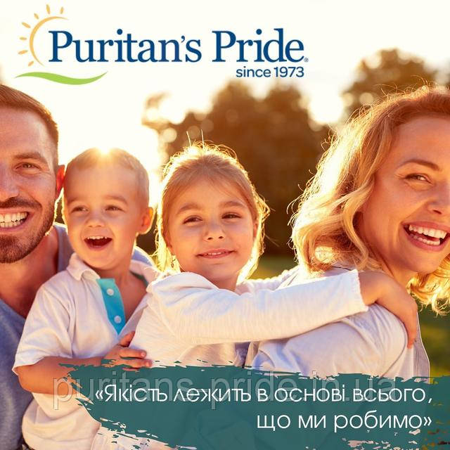 Лучшие витамины ассортимент продукции Puritan's Pride