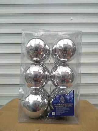 Новогодние елочные шары 12 шт. в упаковке ( диаметр 8 см ) микс, фото 2