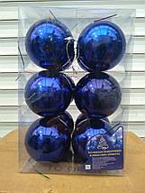 Новогодние елочные шары 12 шт. в упаковке ( диаметр 8 см ) микс, фото 3