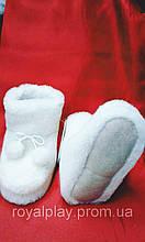 Детские домашние сапожки из искусственного мутона. Размеры от 11 до 17 см по стопе.
