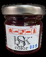 Краска крем для гладкой кожи 50 мл бордовая  bsk-color