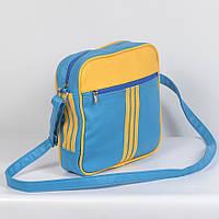 Мужская сумка через плече из прочной кожи - Код 4015 - (синяя-желтая)