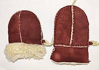 Рукавицы рукавички детские варежки краги зимние теплые натуральная овчина (размер 0-12 мес)