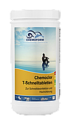 Хлорный препарат для дезинфекции воды в бассейнах Кемохлор Т-быстрорастворимые таблетки 20гр, 1 кг