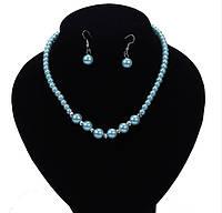 """Комплект бижутерии """"Жемчуг"""" ожерелье и серьги, цвет голубой"""