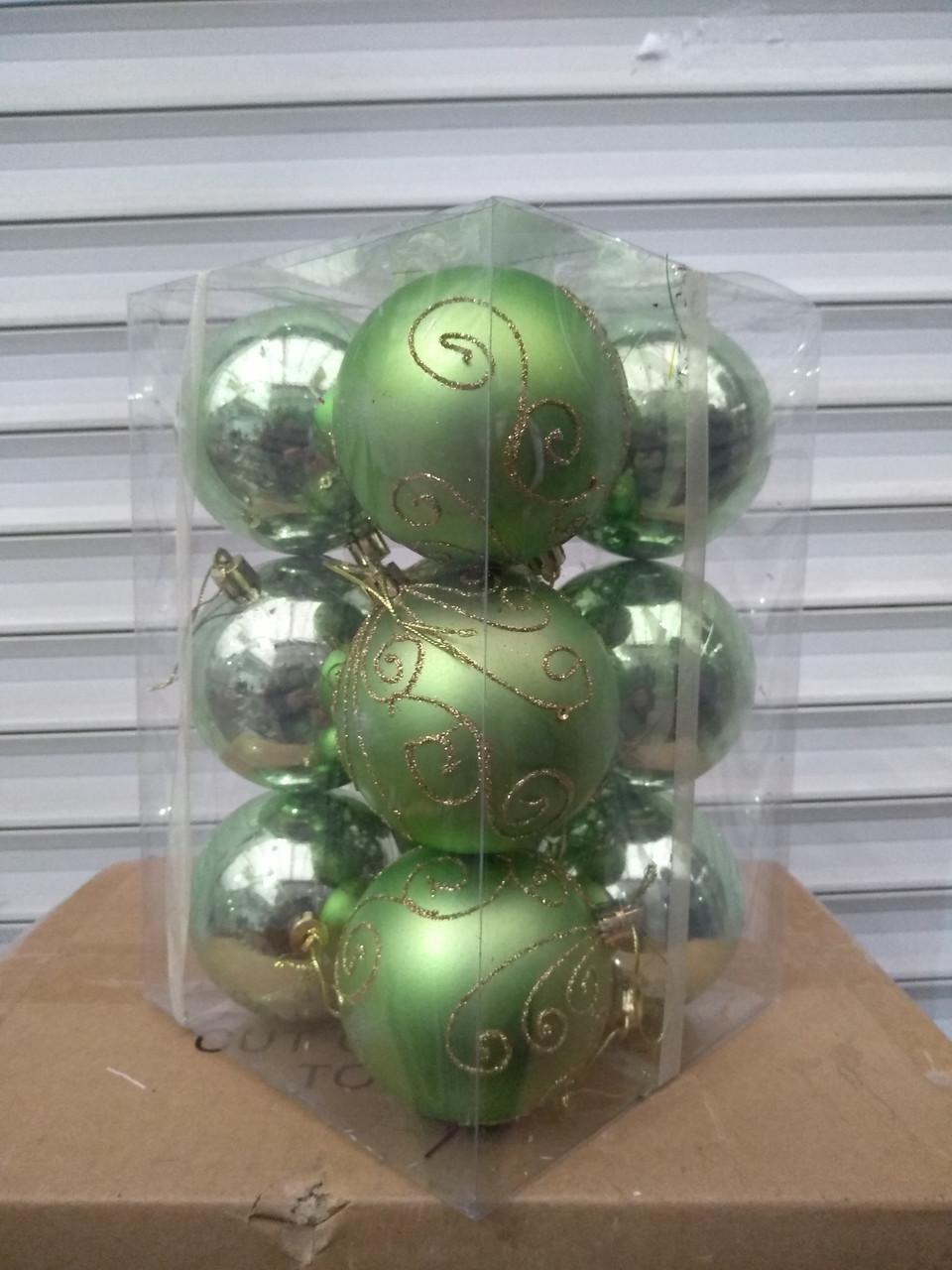 Елочные шары 12 шт. в упаковке ( диаметр 8 см ) микс