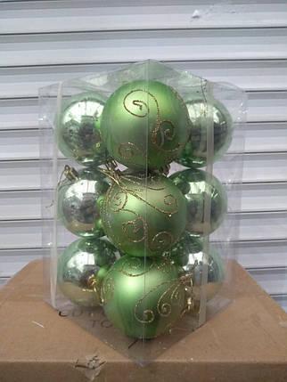 Елочные шары 12 шт. в упаковке ( диаметр 8 см ) микс, фото 2