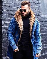 """Парка мужская зимняя """"Open"""" джинсовая с мехом и глубоким капюшоном синяя"""