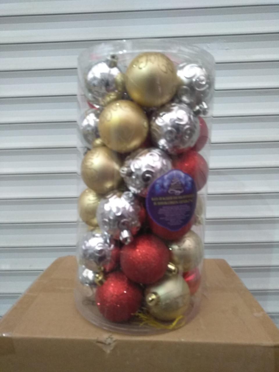 Елочные шары 41 шт. в упаковке ( диаметр 6 см ) микс 3 цвета