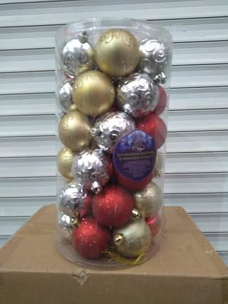 Елочные шары 41 шт. в упаковке ( диаметр 6 см ) микс 3 цвета, фото 2