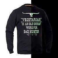 Світшот зимовий P1G-Tac® Vegetarian NightGlow Series - Чорний