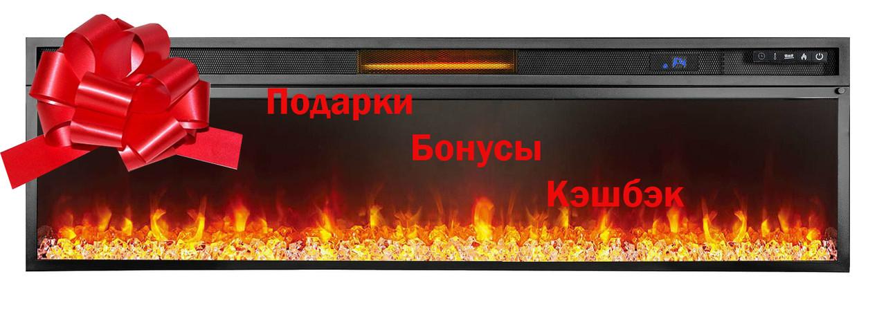 Электрокамин Royal Flame Vision 60 LED. (бонусы + подарки)