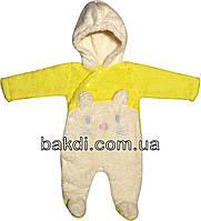 Детский тёплый человечек рост 68 (3-6 мес.) махра жёлтый на мальчика/девочку (слип) с капюшоном для новорожденных Ж-775