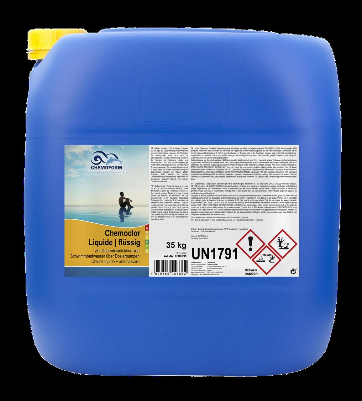 Хлорный препарат для дезинфекции воды в бассейнах Кемохлор СН-Таблетки (7 g), 25 кг