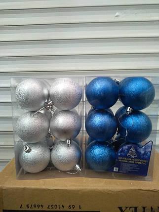 Новогодние елочные шары 12 шт. в упаковке ( диаметр 6 см ) шершавые, фото 2