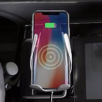 Автомобильный держатель для телефона Smart Sensor S5 c беспроводной зарядкой (100188), фото 3