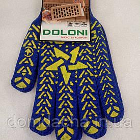 Перчатки рабочие Doloni с ПВХ синие (звезда)