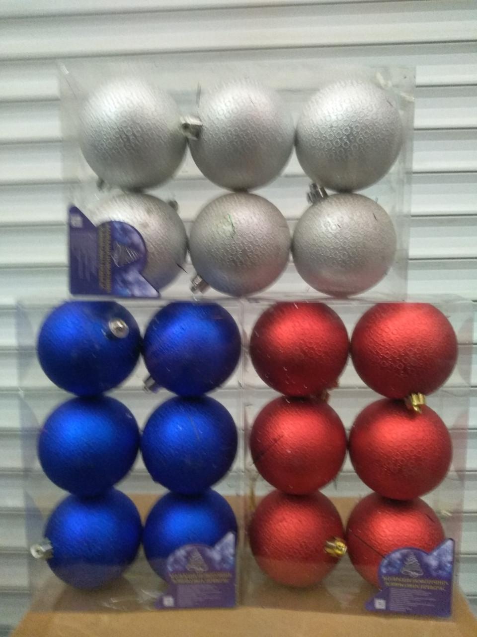 Новогодние елочные шары 6 шт. в упаковке ( диаметр 8 см ) узор
