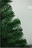 Елка искусственная 1.3 метра Карпатская/Сказка Новогодняя елка, искусственная ель. Штучна ялинка сосна (ПВХ), фото 9