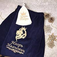Набор для бани\сауны с индивидуальной вышивкой велюрмахра 100% хлопок