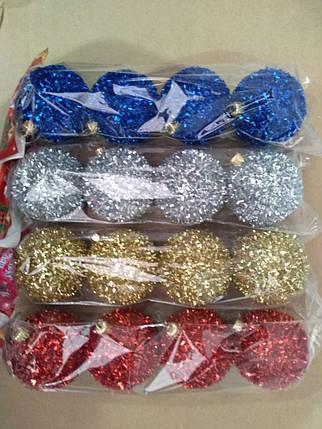 Елочные шары 4 шт. в упаковке ( диаметр 6 см ) снег, фото 2