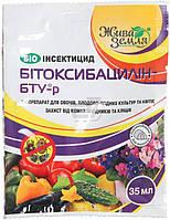 Битоксибацилин-БТУ-р от жуков и клещей Жива земля для защиты растений 35 мл