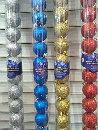 Новогодние елочные шары 12 шт. в упаковке ( диаметр 5 см ) снег, фото 2