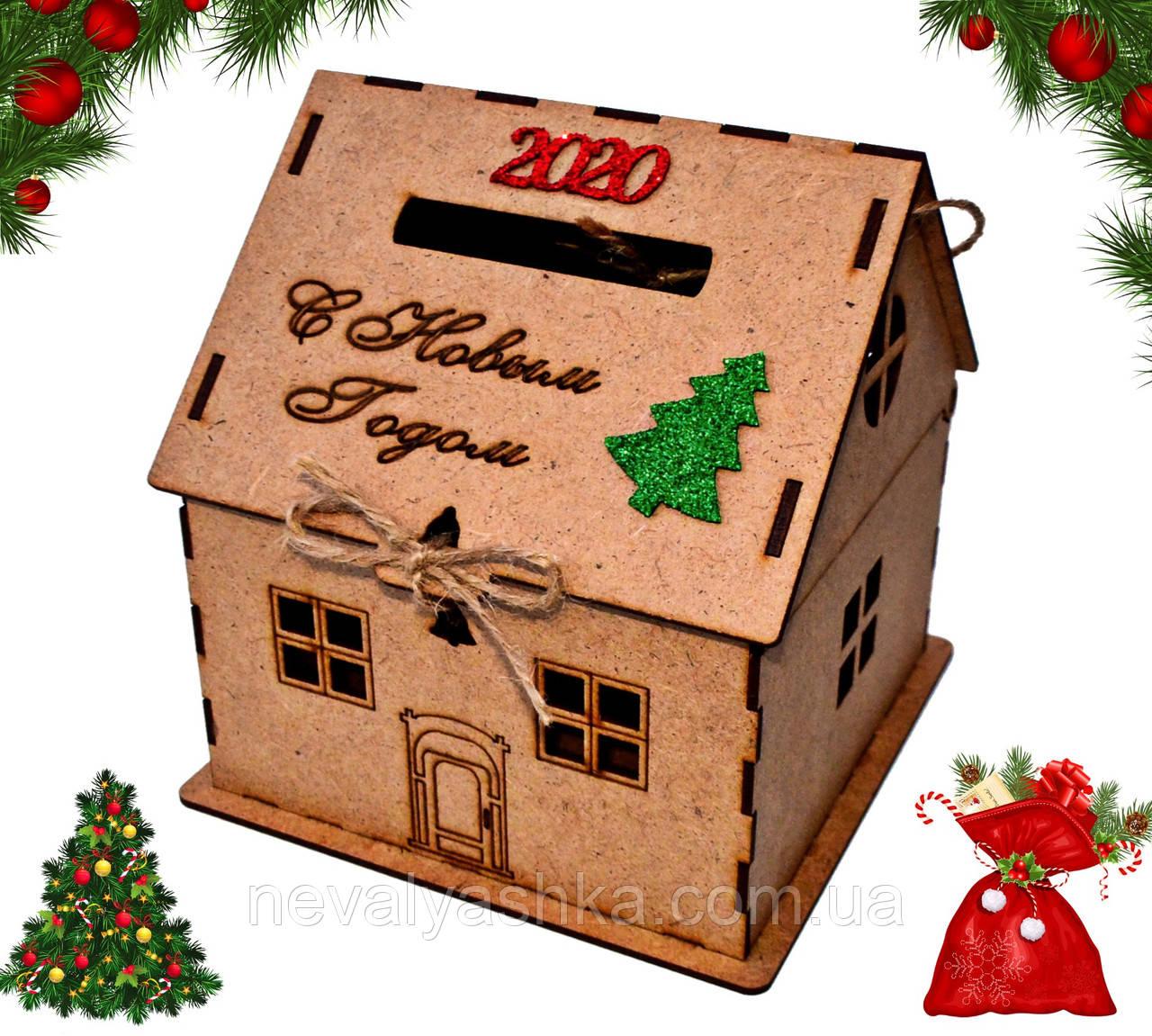 Новогодний Домик для Конфет 2021 Деревянный Копилка на Новый Год Будиночок для цукерок на Новий Рік