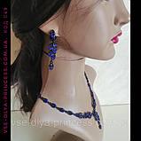 Колье и серьги чёрные с синими камнями, высота 4,5 см., фото 2