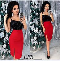 Женское красивое платье новинка 2019 черный с красным.