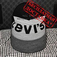 Трендовая Женская вязаная шапка Levi's серая теплая Брендовая шапочка зимняя качественная Левис люкс реплика
